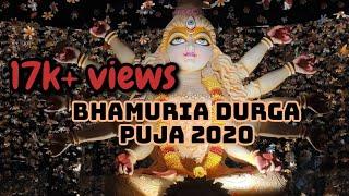 Bhamuria Durga Puja 2020।। PURULIA।। पूरे वीडियो को पहले देख लो । बोहोत ही आलीशान है ये ।।🎉🎉 - Download this Video in MP3, M4A, WEBM, MP4, 3GP