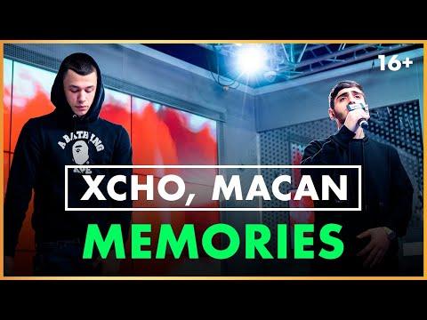 Xcho & MACAN - Memories (Live @ Радио ENERGY)
