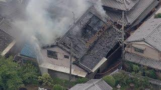 Osaka earthquake: At least three people dead and hundreds injured | ITV News