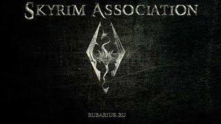 Cравнение графики Skyrim Association 1.7.1 и Skyrim Special Edition