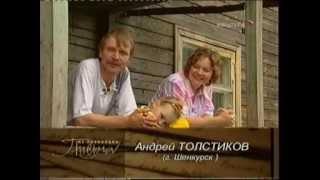 Шенкурский район или Важский край Архангельской области - Письма из провинции