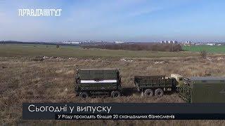 Випуск новин на ПравдаТут за 22.07.19 (20:30)