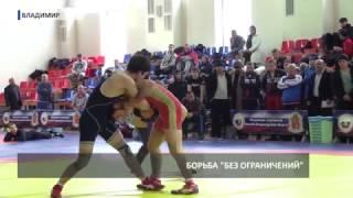 2017 01 26 HD Греко-римская борьба Соревнования среди глухих