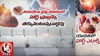 20% Heart Patients In India Below 35 Years Of Age, Warns Doctors | V6 News - Video Youtube