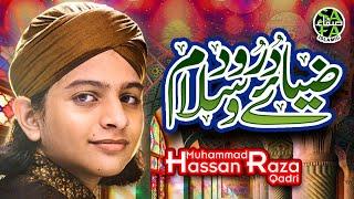 New Naat 2019 - Muhammad Hassan Raza Qadri - Zia E Durood O Salam - Official Video - Safa Islamic
