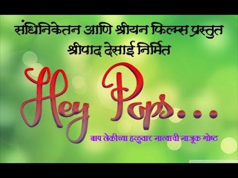 Hey Pops... Marathi Short Film