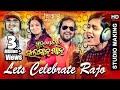 Lets Celebrate Raja- Studio Version | Sundergarh ra Salman Khan | Satyajit,Biswajit,Amrita,Rashmita