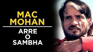 Mac Mohan Sholay Ka Sambha | Tabassum Talkies