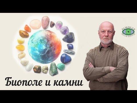 Притча об астрологии