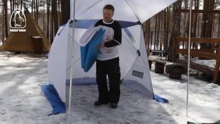 Полы для зимних палаток форумы