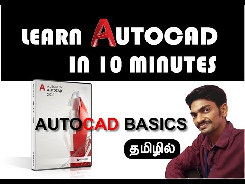 learn Autocad in 10 minutes | Tamil | sketch cad