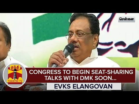 Congress-to-Seat-Sharing-talks-with-DMK-Soon--E-V-K-S-Elangovan--Thanthi-TV