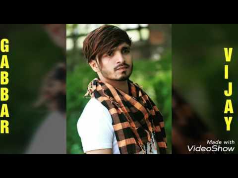 Desi chhore || official audio|| ||GABBAR VIJAY|| ||yadav song 2017||