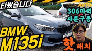 미디어오토 BMW 1 Series