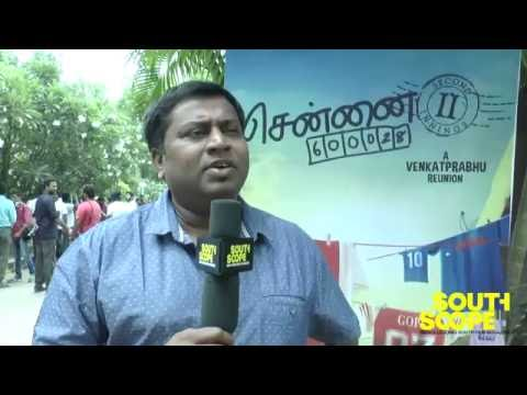 K L Praveen talks about the length of Chennai 600028 Part II