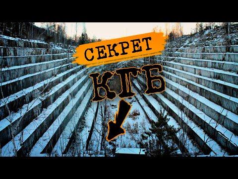 В КГБ ставили к стенке за эту находку!