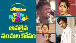 BEST OF FUN BUCKET | Funny Compilation Vol 6 | Back to Back Comedy | TeluguOne
