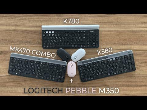 Клавиатура + мышь Logitech MK470 (920-009206)