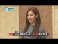 TVPP Seohyun SNSD Introducing herself in English 서현 소녀시대 통역 필요 없는 글로벌 마우스 Secretly Greatly