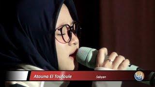 Sabyan - Atouna El Toufoule (Samarinda)