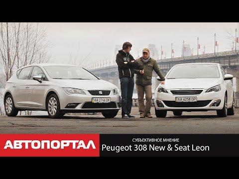 Seat  Leon Хетчбек класса C - тест-драйв 3