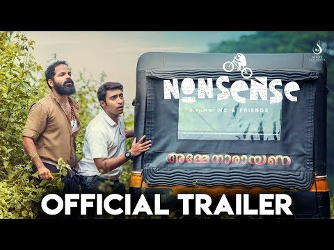 Nonsense - Official Trailer
