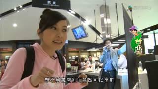 台北之旅:誠品信義書店