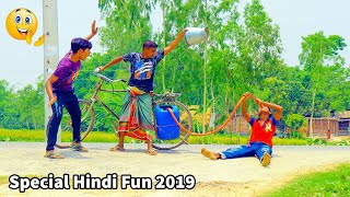 Indian New funny Video😄-😅Hindi Comedy Videos 2019-Episode-21--Indian Fun || ME Tv