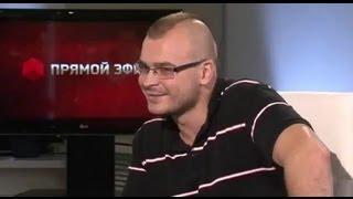 Максим «Тесак» Марцинкевич VS Роднянского
