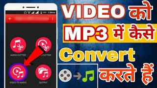 Ko  Me Kaise Convert Kare In Hindi