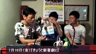 森田展義アワー清水啓之・吉田裕4/4