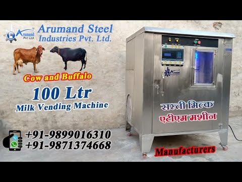 Raw Milk Cow & Buffalo Milk ATM