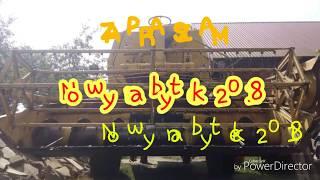 Nowy nabytek 2018\New Holland Clayson m133\ The KubaTeam