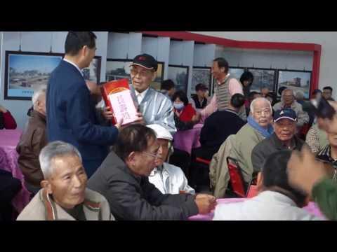 中彰區處辦理106年退休人員春節聯誼會,會場溫馨感人。