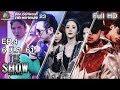 The Show ศึกชิงเวที | EP.4 | 6 มี.ค. 61 Full HD