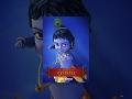 foto Little Krishna - Veer Yoddha - Hindi वीर योद्धा