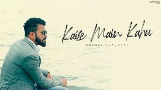 Kaise Mein Kahun Tujhse - Cover | Additional Lyrics | Pranav