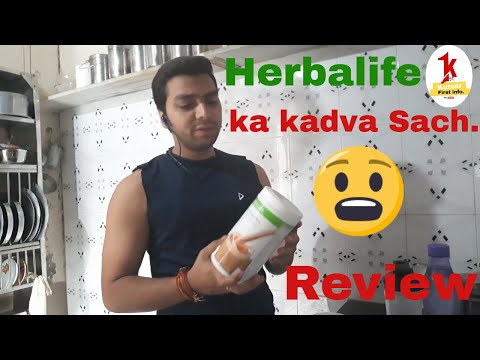 mp4 Herbalife Nutritional Shake Mix Side Effects, download Herbalife Nutritional Shake Mix Side Effects video klip Herbalife Nutritional Shake Mix Side Effects
