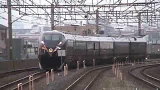 E655系および、つくばエクスプレスお召し列車