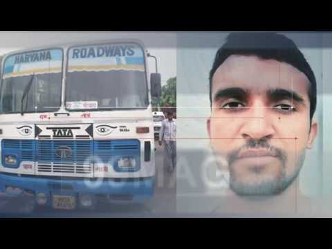 Prisoner Escaped From Custody In Haryana – Top 4 Headlines (31st July 2016)