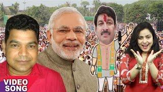 केजरी के निकल गयी हेकड़ी#Bhojpuri Song2017#Govind VidyarthI&Nisha Panday#Team Film Bhojpuri