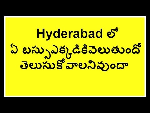 Hyderabad RTC - How To Find Hyderabad RTC Bus Numbers Timings