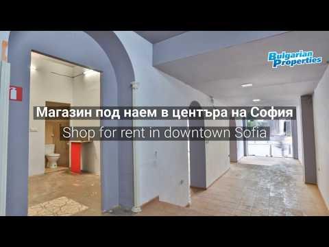 Аренда болгария коммерческой недвижимости софия недвижимость на северном кипре цена