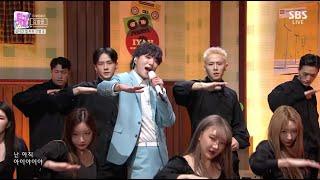 강승윤(KANG SEUNG YOON) - '아이야 (IYAH)' 0404 SBS Inkigayo