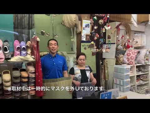杉本商店さん 1分動画