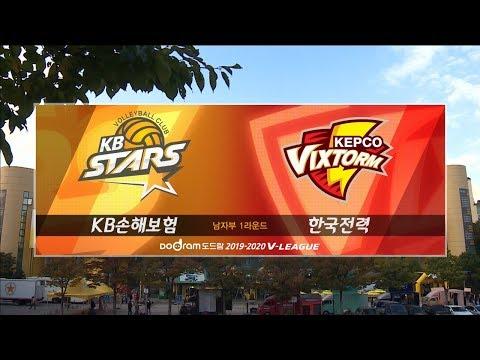 [V리그] KB손해보험 : 한국전력 하이라이트 (10.15)