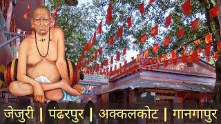 Mumbai to Jejuri | Akkalkot (Shree Swami Samarth) | Pandharpur | Ganagapur by Road