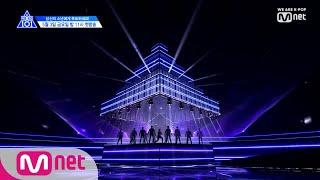 PRODUCE X 101 [최초공개]프로듀스 X 101 ′_지마(X1-MA)′ Performance