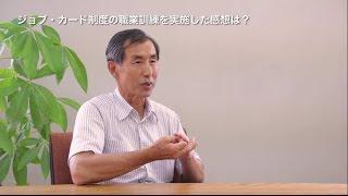 ざぼんちゃん株式会社