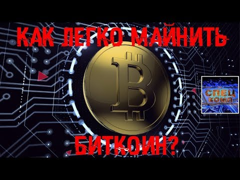 Вывод биткоин на карту online zaem money ru